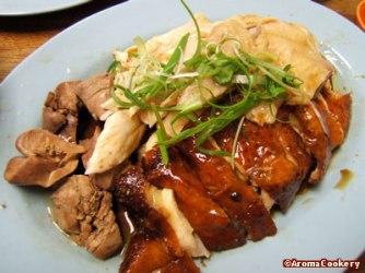Photo Courtesy : aromacookery.com