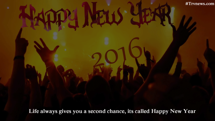 Happy-New-Year-2016-Inspirational-Quotes-
