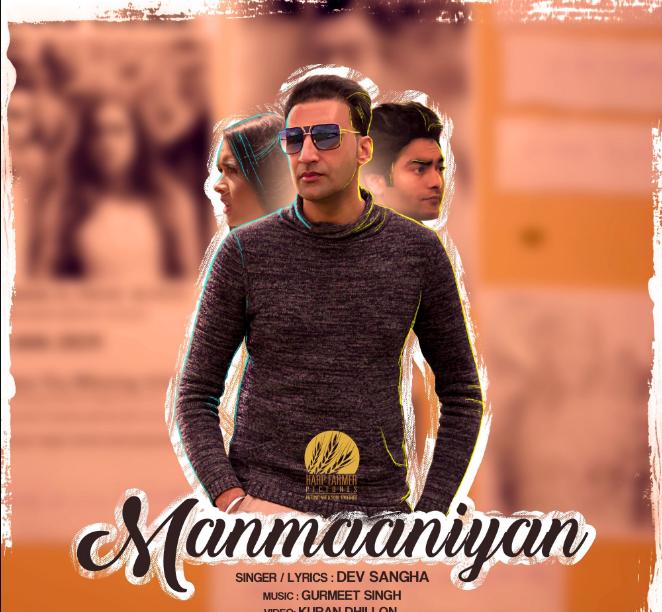 manmaaniyan-music-launch
