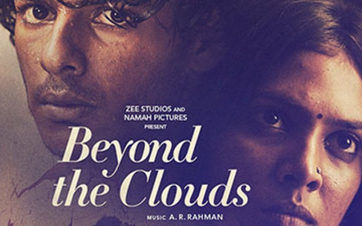 beyond-the-clouds-review